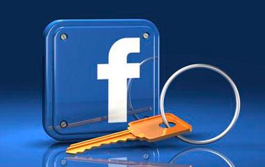 Facebook cambiará al nuevo timeline y deberás conocer algunas políticas